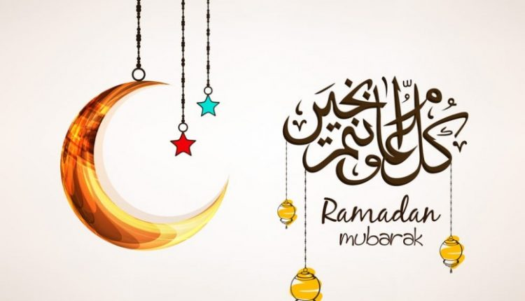 رمضان كريم My Blog